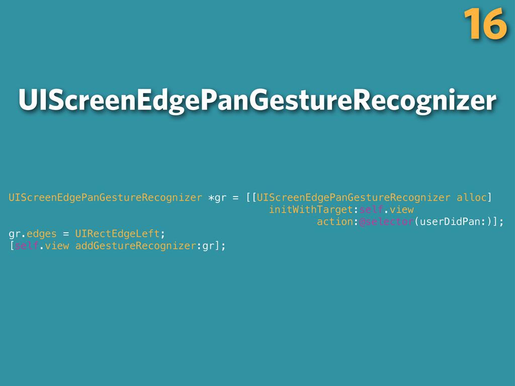 16 UIScreenEdgePanGestureRecognizer UIScreenEdg...