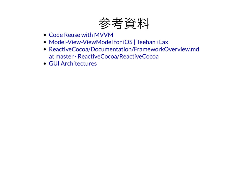 ߟྉ ߟྉ Code Reuse with MVVM Model-View-ViewM...