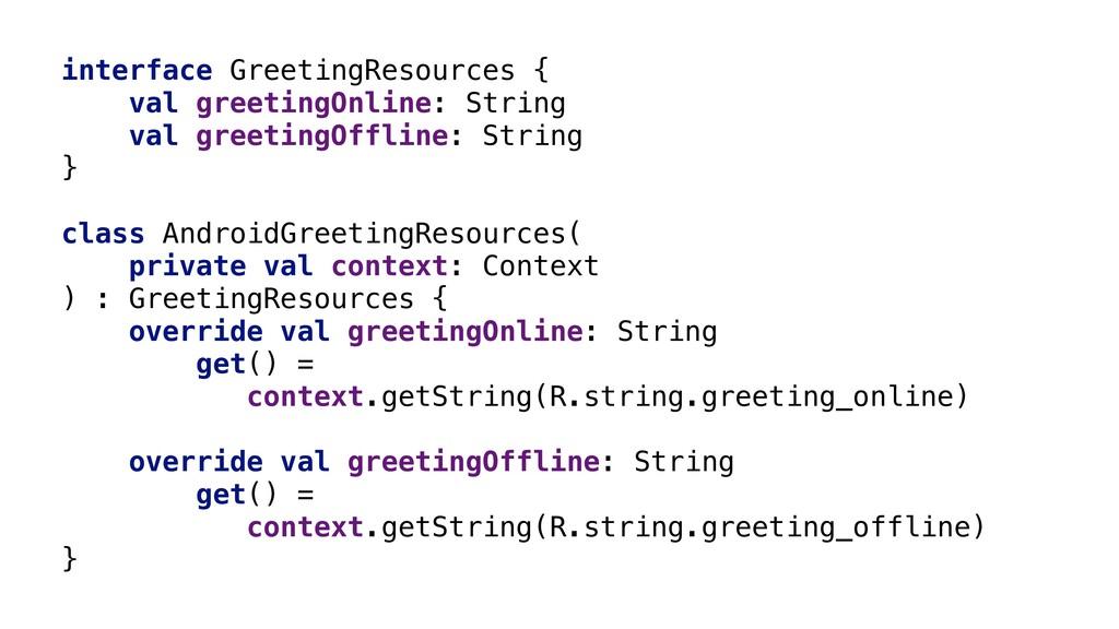 interface GreetingResources { val greetingOnlin...