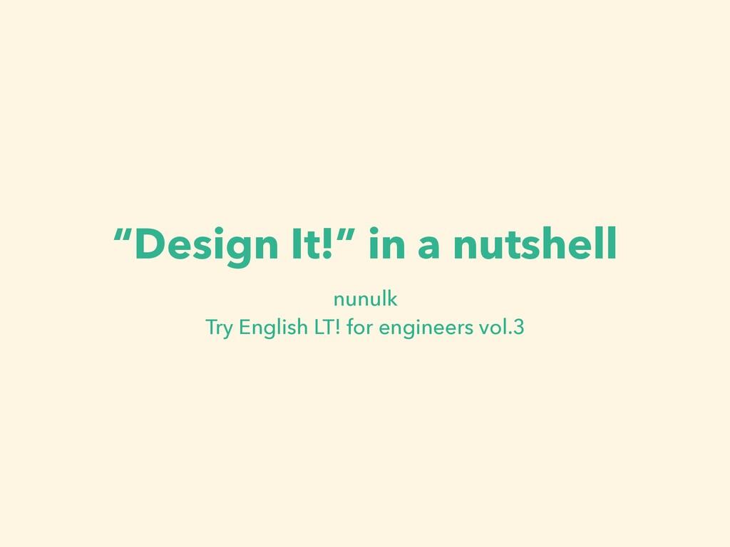 """""""Design It!"""" in a nutshell nunulk Try English L..."""