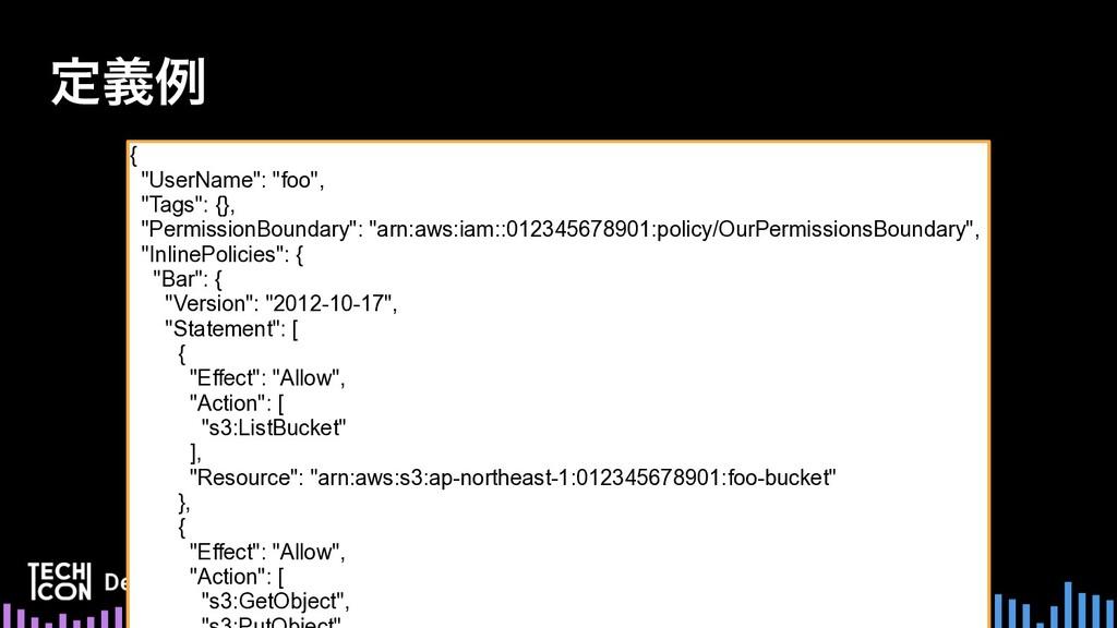 "ఆٛྫ { ""UserName"": ""foo"", ""Tags"": {}, ""Permissio..."