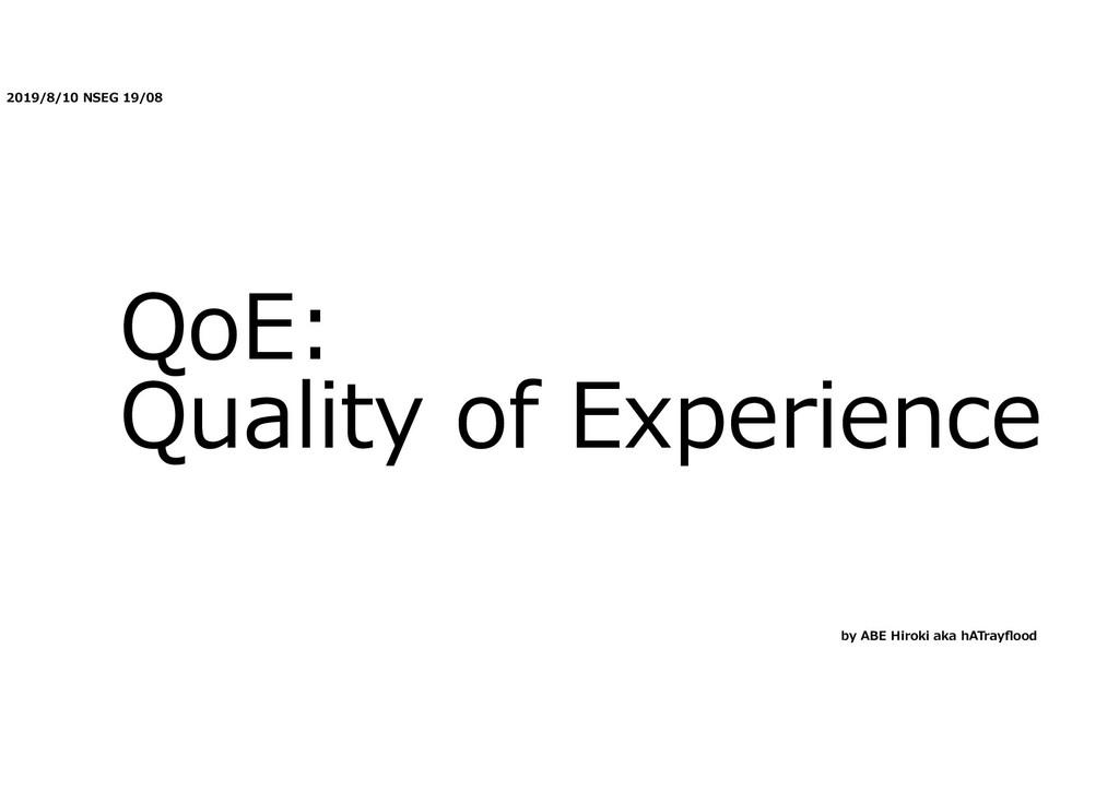 2019/8/10 NSEG 19/08 QoE: Quality of Experience...