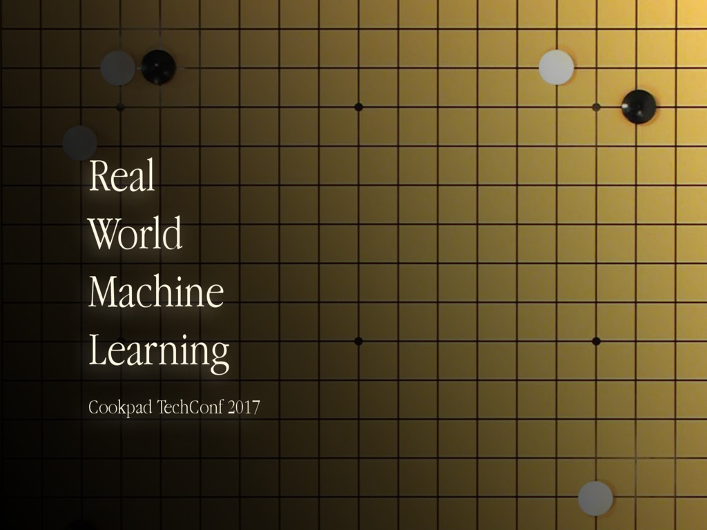 Real World Machine Learning Cookpad TechConf 20...