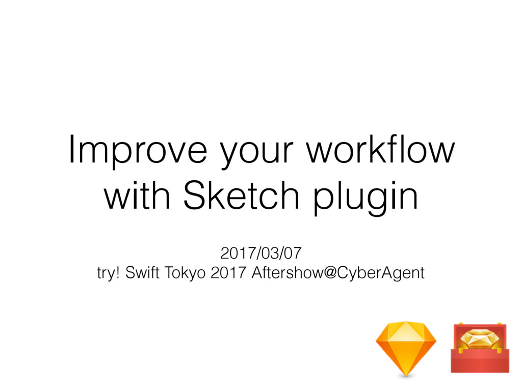 Improve your workflow with Sketch plugin 2017/03...