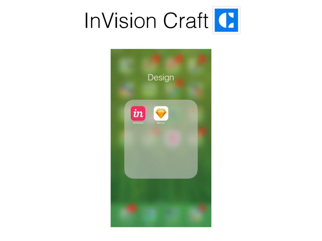 InVision Craft