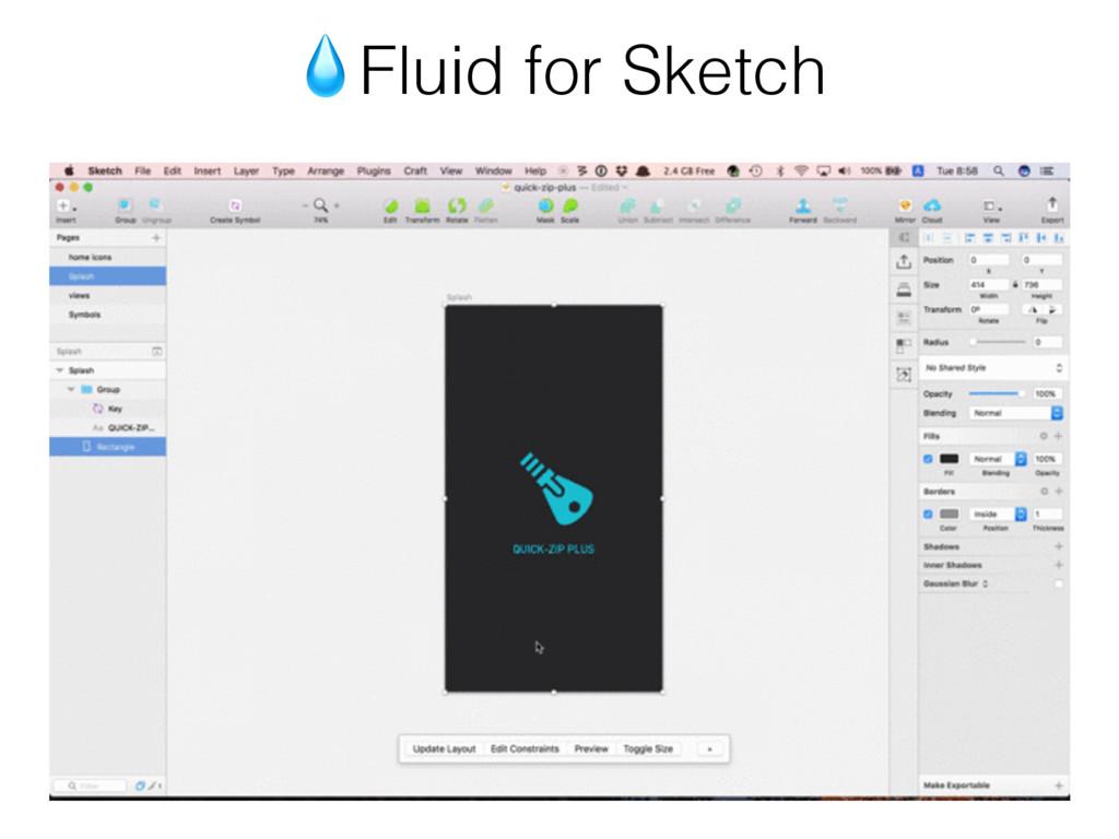 Fluid for Sketch