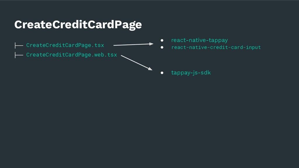 ├── CreateCreditCardPage.tsx ├── CreateCreditCa...