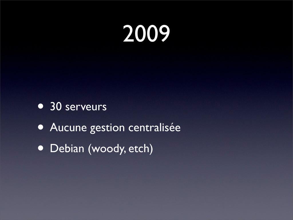2009 • 30 serveurs • Aucune gestion centralisée...