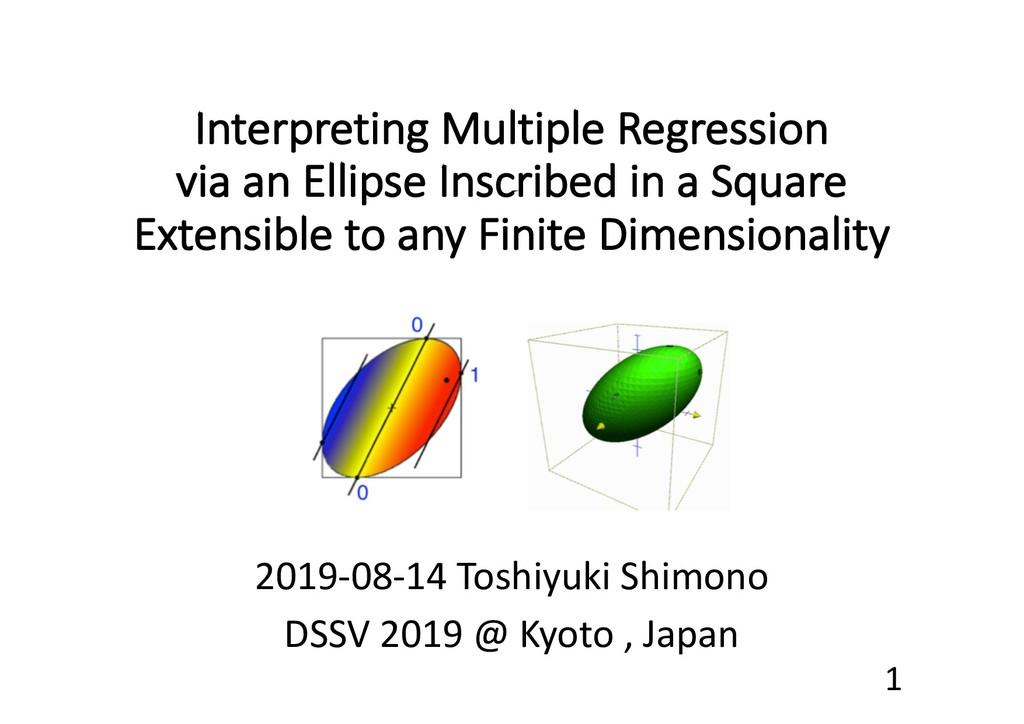 Interpreting Multiple Regression via an Ellipse...