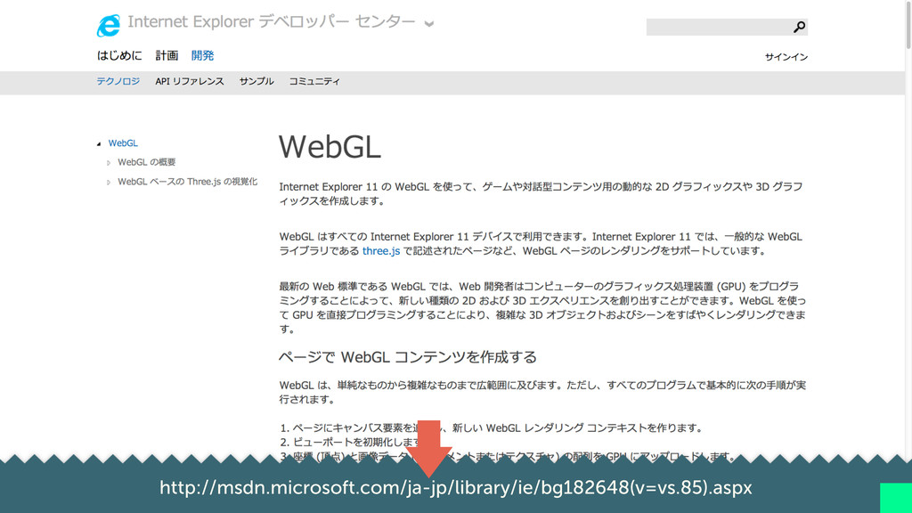25 http://msdn.microsoft.com/ja-jp/library/ie/b...