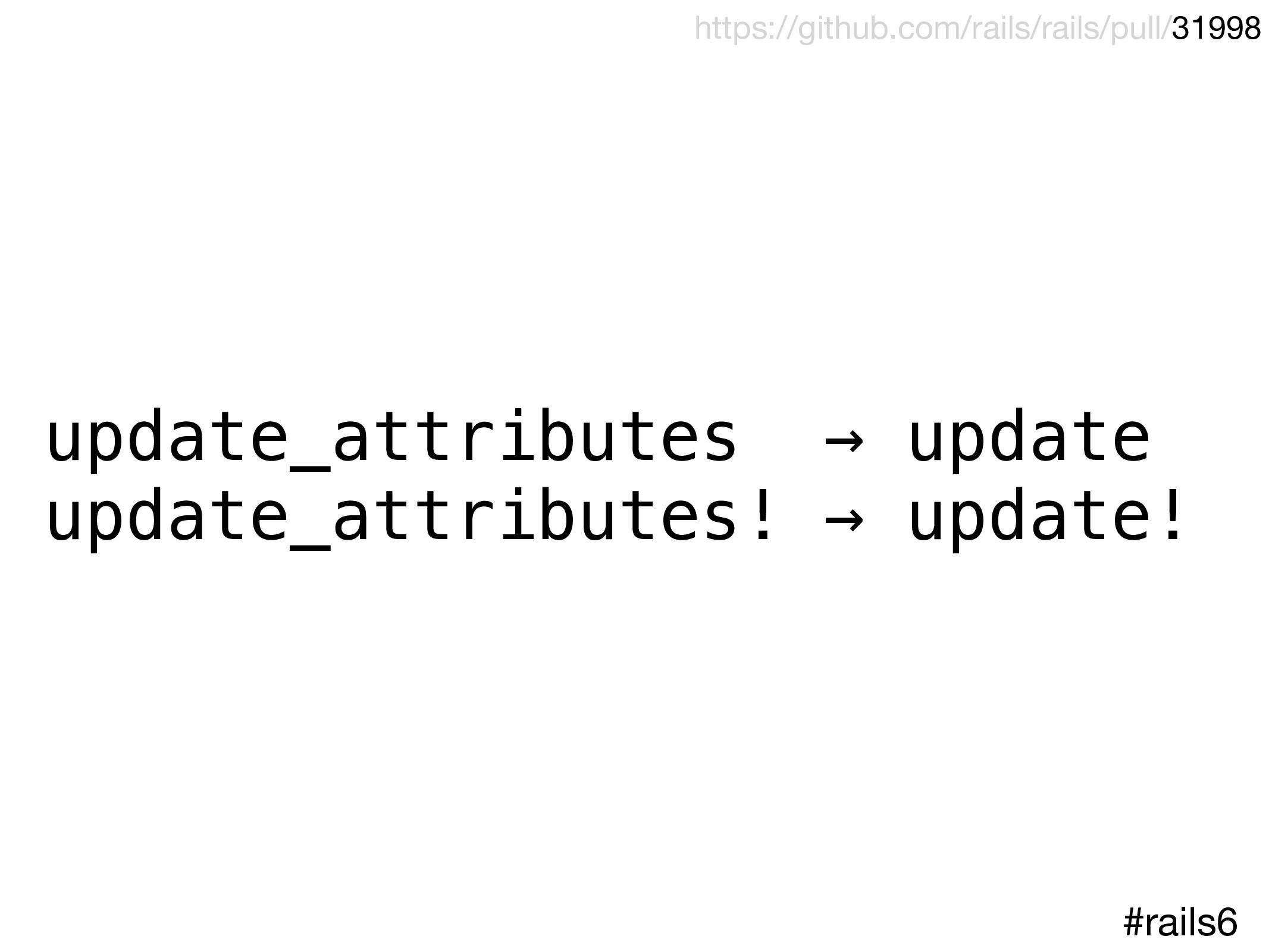 update_attributes → update update_attributes! →...
