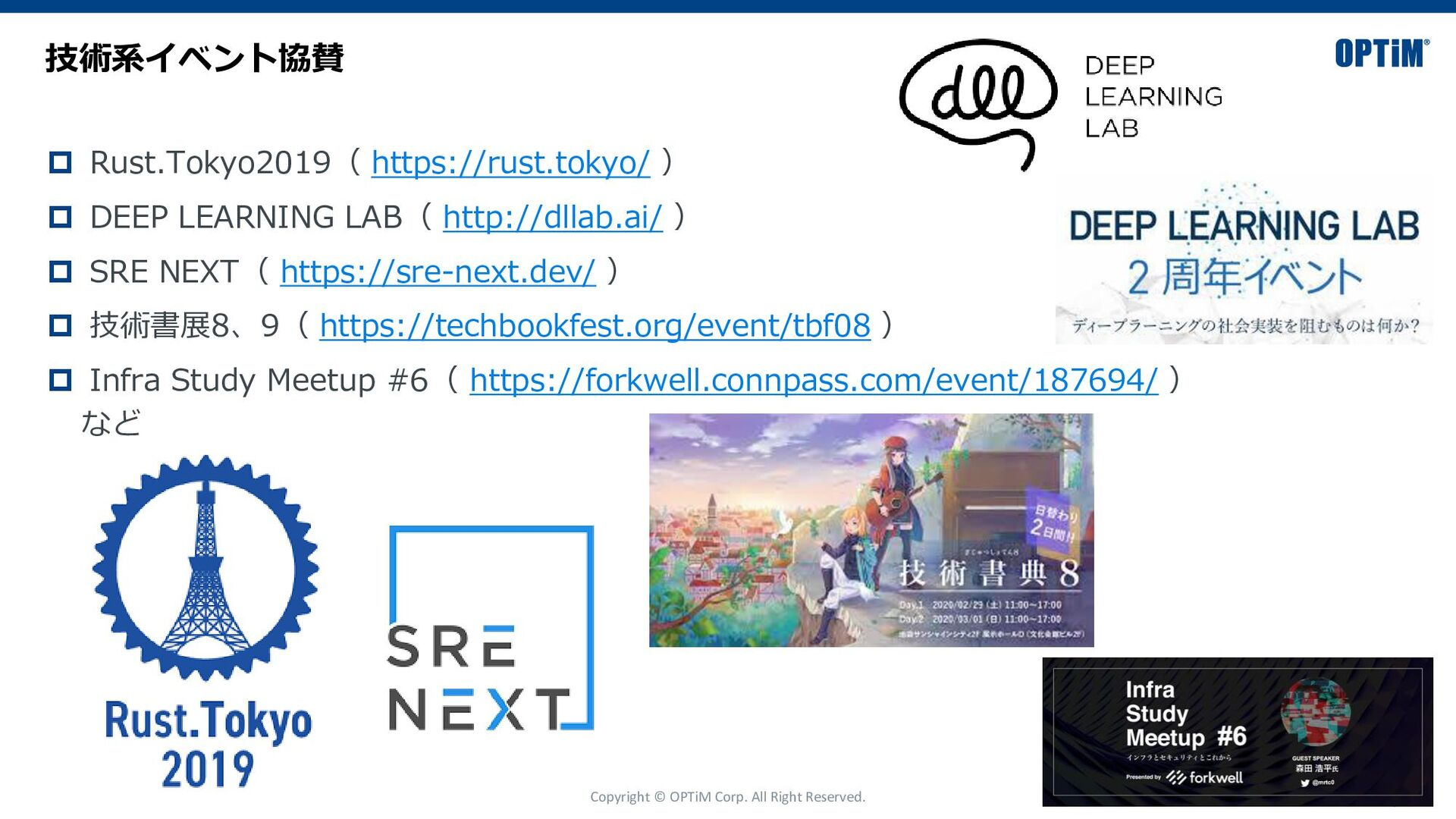 Copyright © OPTiM Corp. All Right Reserved. 54 ...