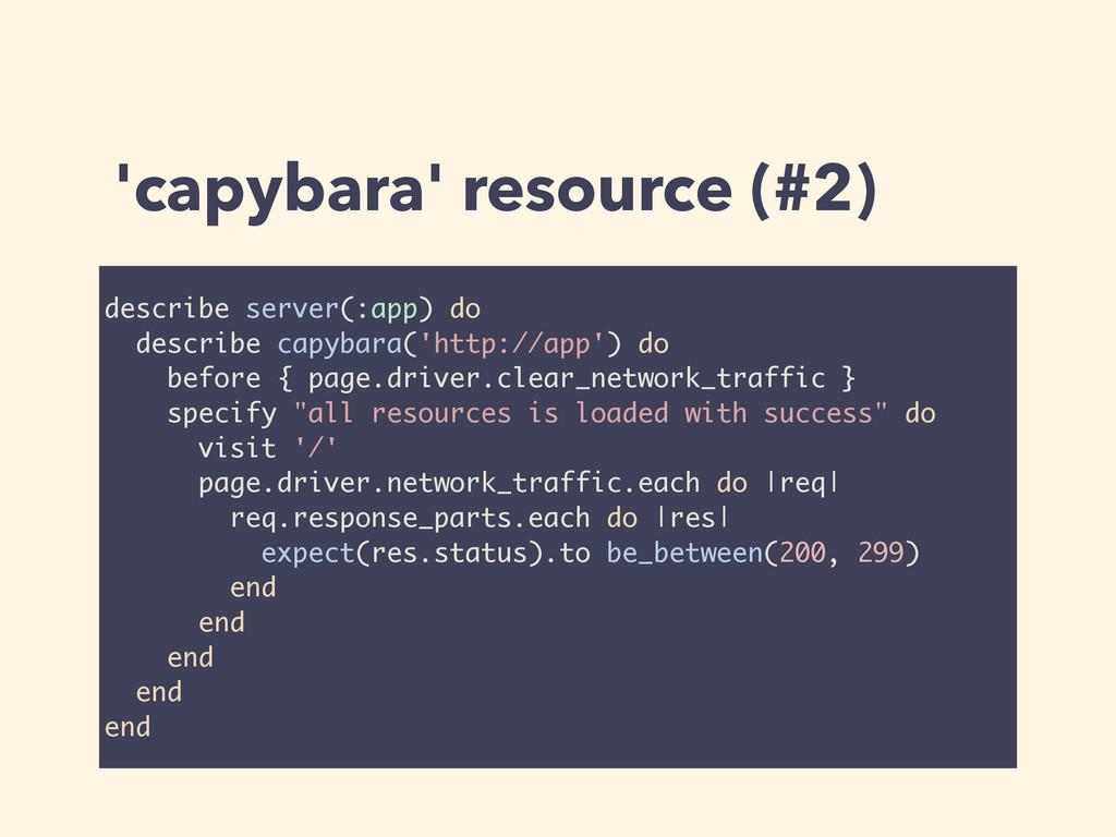 'capybara' resource (#2) describe server(:app) ...