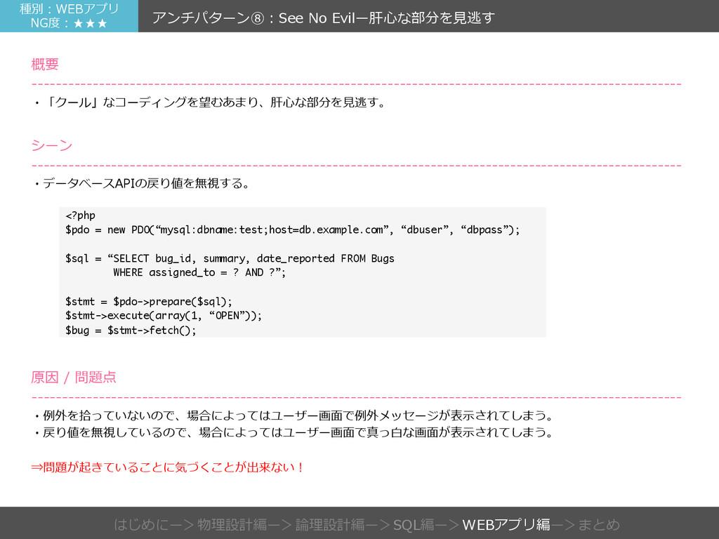 "<?php $pdo = new PDO(""mysql:dbname:test;host=db..."