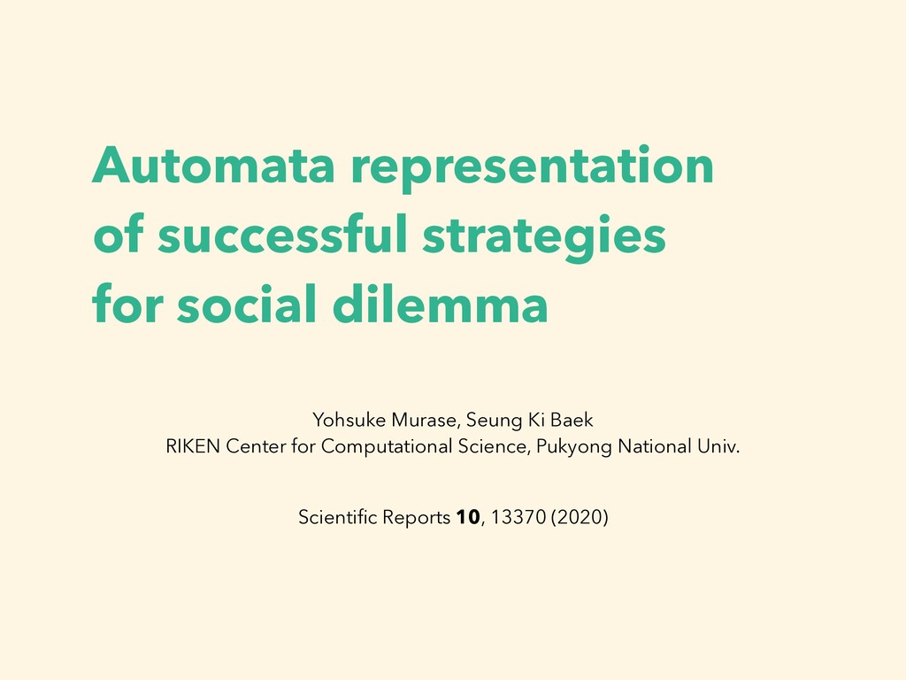 Automata representation of successful strategie...