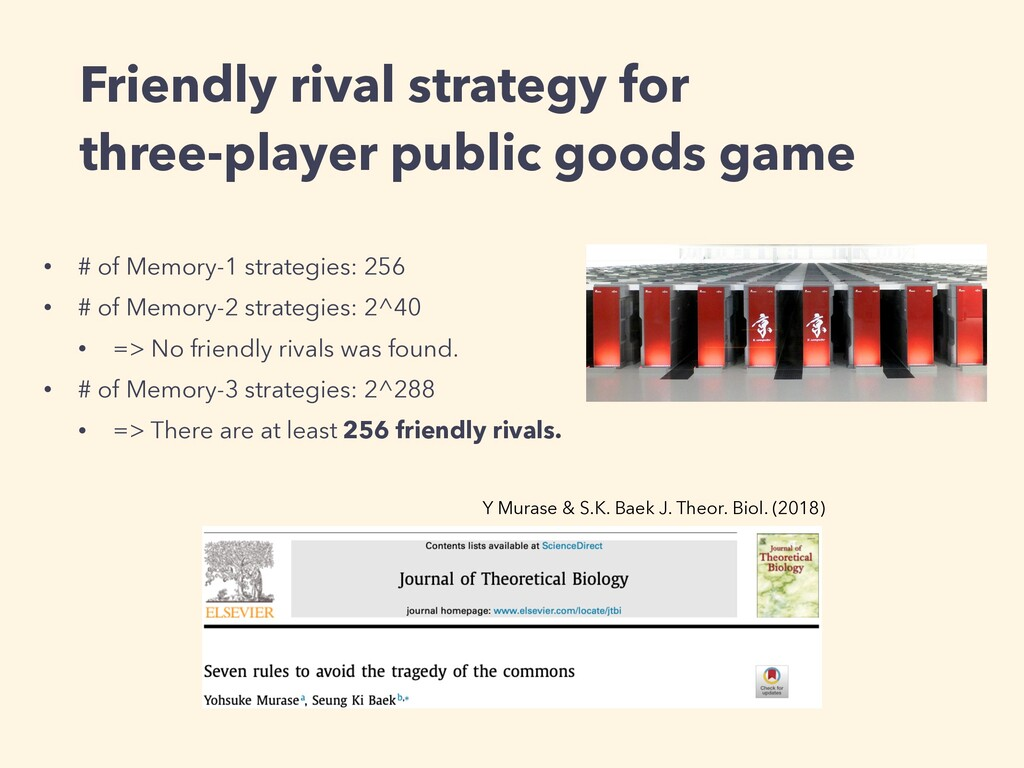 Friendly rival strategy for three-player public...