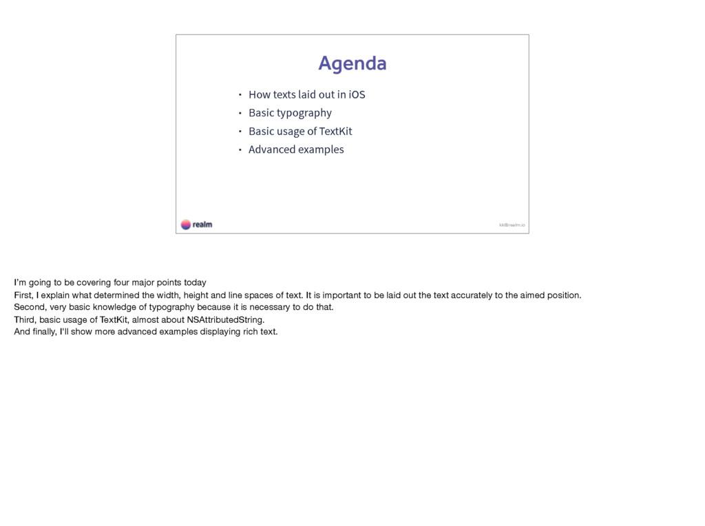 Agenda ˖ )PXUFYUTMBJEPVUJOJ04 ˖ #BTJDUZQ...
