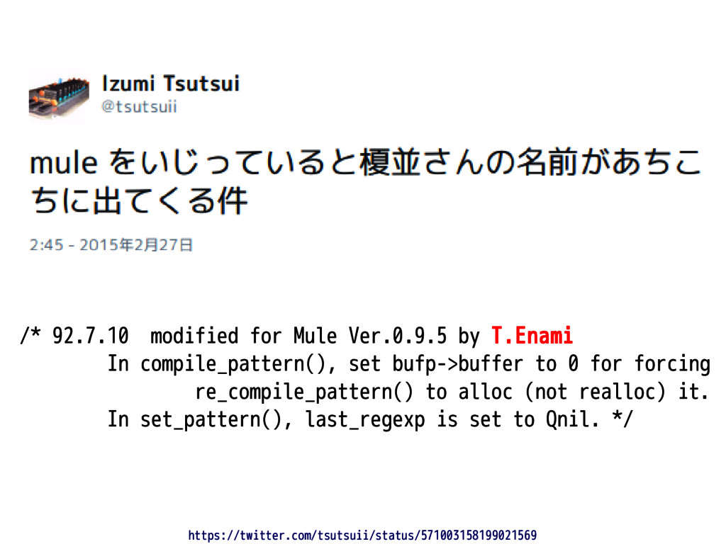 /* 92.7.10 modified for Mule Ver.0.9.5 by T.Ena...
