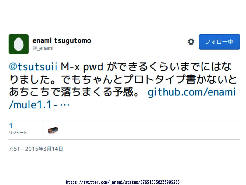 https://twitter.com/_enami/status/5765158502339...