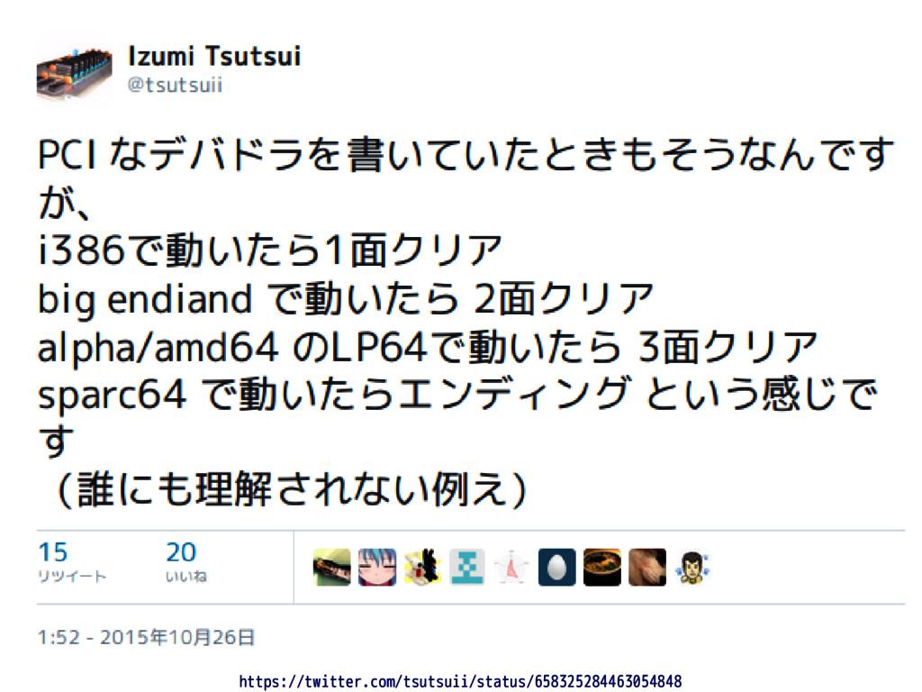 https://twitter.com/tsutsuii/status/65832528446...