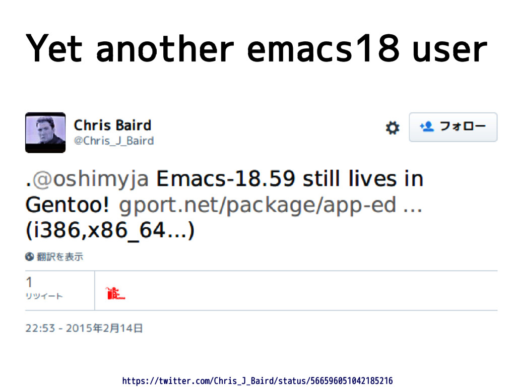 Yet another emacs18 user https://twitter.com/Ch...
