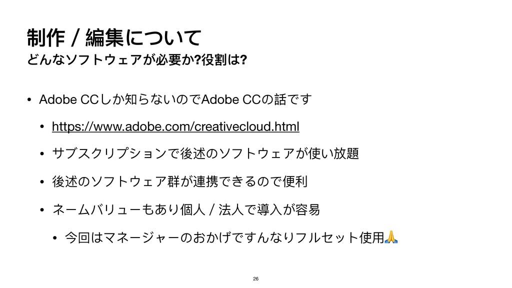 ګ֢҈娒ᵞͺ͚ͼ ͿΩϊϢϕγδί͢ᥝ͡?ۆ΅? • Adobe CCͭ͡ᎣΟ͚΄ͽ...
