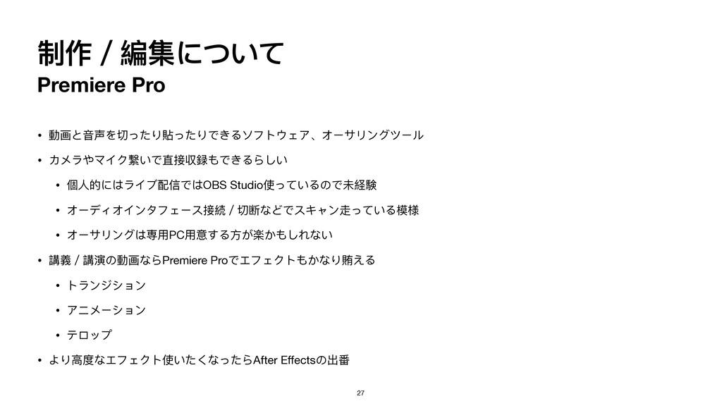 ګ֢҈娒ᵞͺ͚ͼ Premiere Pro • 㵕ኮ;ᶪ्Ψڔ͵Π揳͵ΠͽͣΡϊϢϕγδ...
