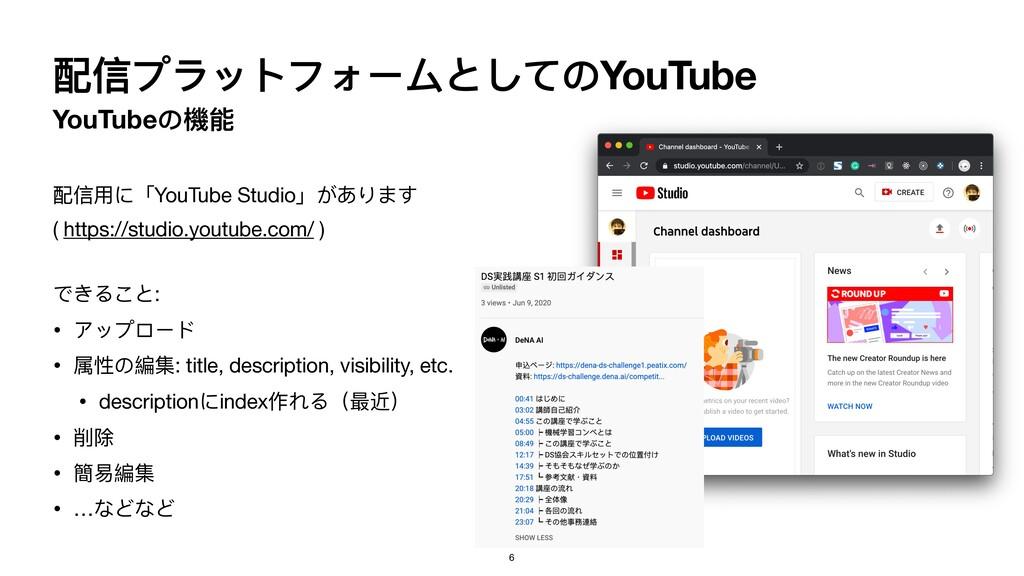 ᯈמϤ϶ϐϕϢζЄϭ;ͭͼ΄YouTube YouTube΄䱛ᚆ ᯈמአ̿YouTube S...