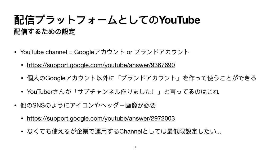 ᯈמϤ϶ϐϕϢζЄϭ;ͭͼ΄YouTube ᯈמͯΡ͵Η΄戔ਧ • YouTube chann...