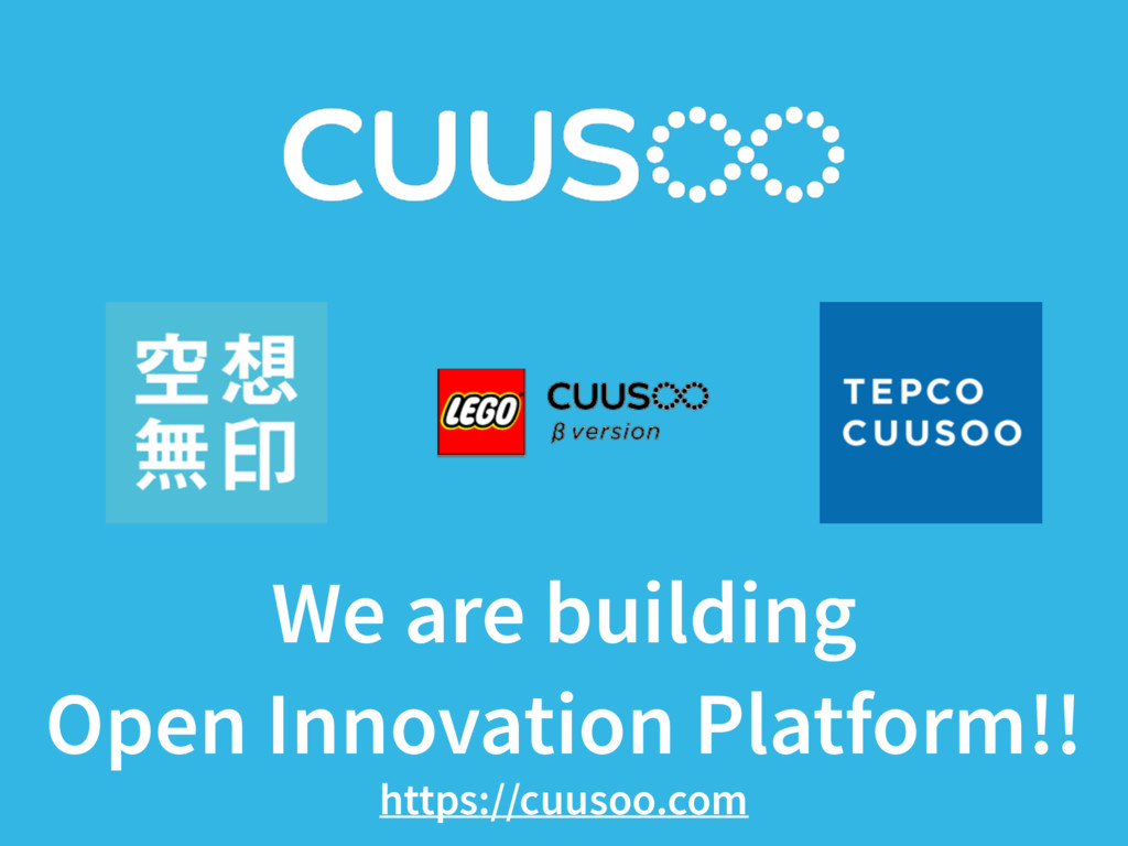 We are building Open Innovation Platform!! http...