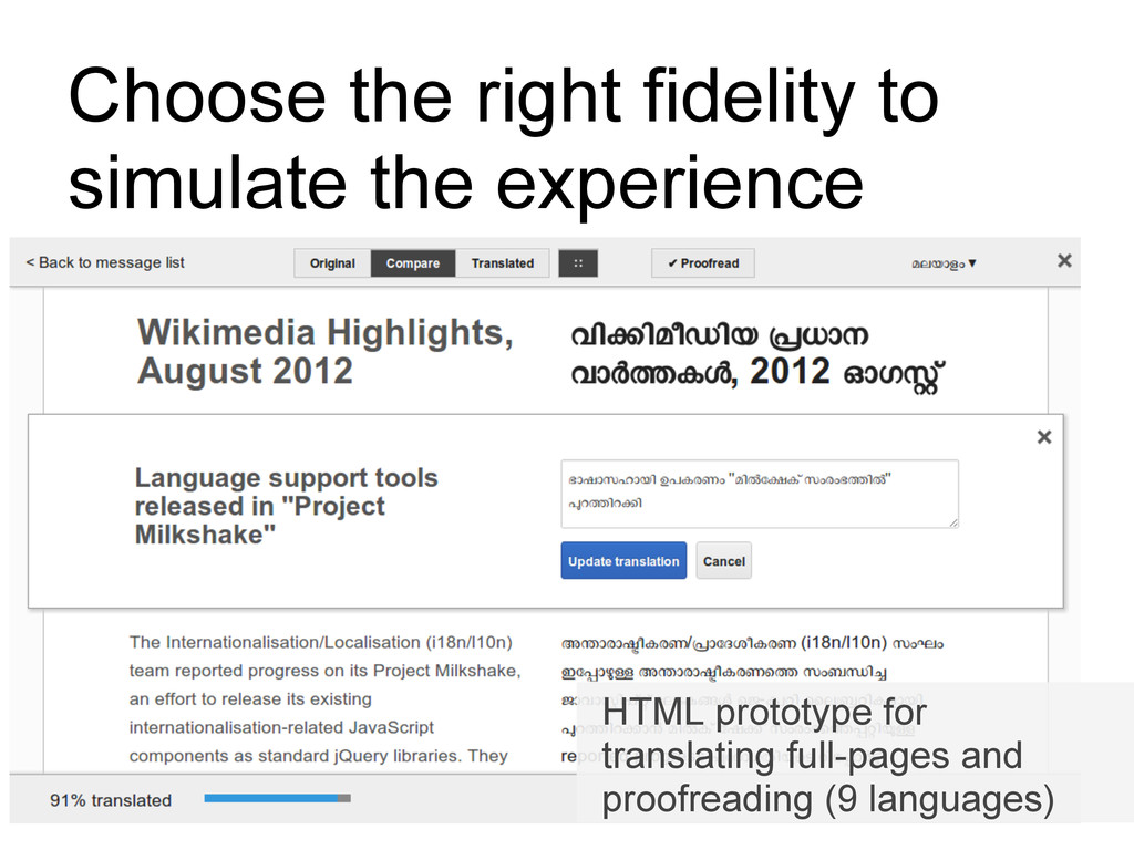 Choose the right fidelity to simulate the exper...