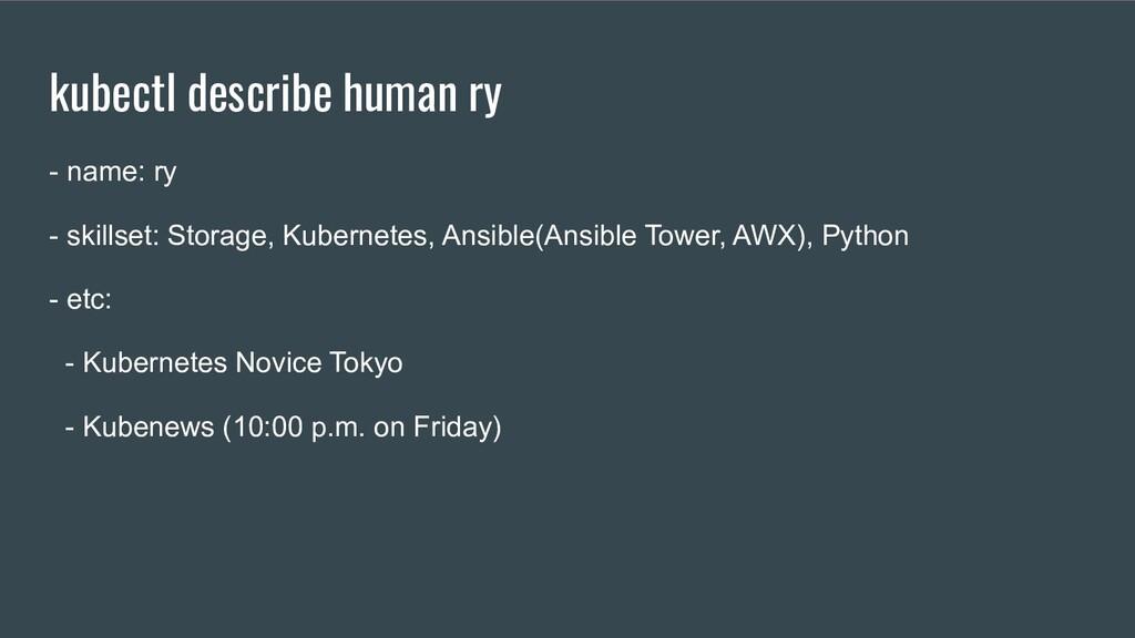 kubectl describe human ry - name: ry - skillset...