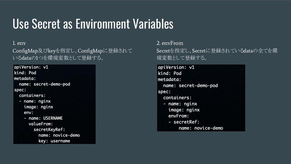 Use Secret as Environment Variables 1. env Confi...
