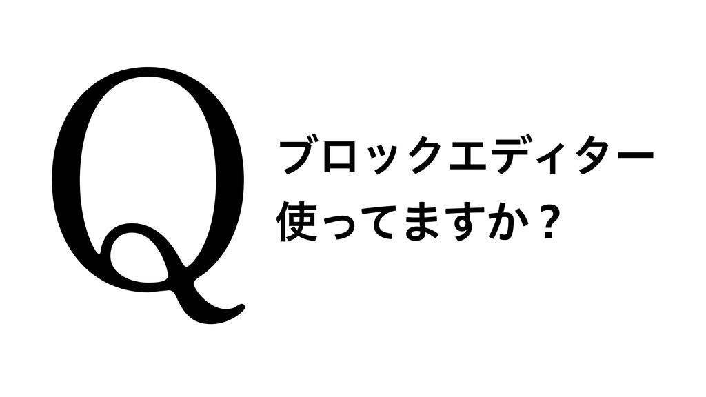 ϒϩοΫΤσΟλʔ ͬͯ·͔͢ʁ 2