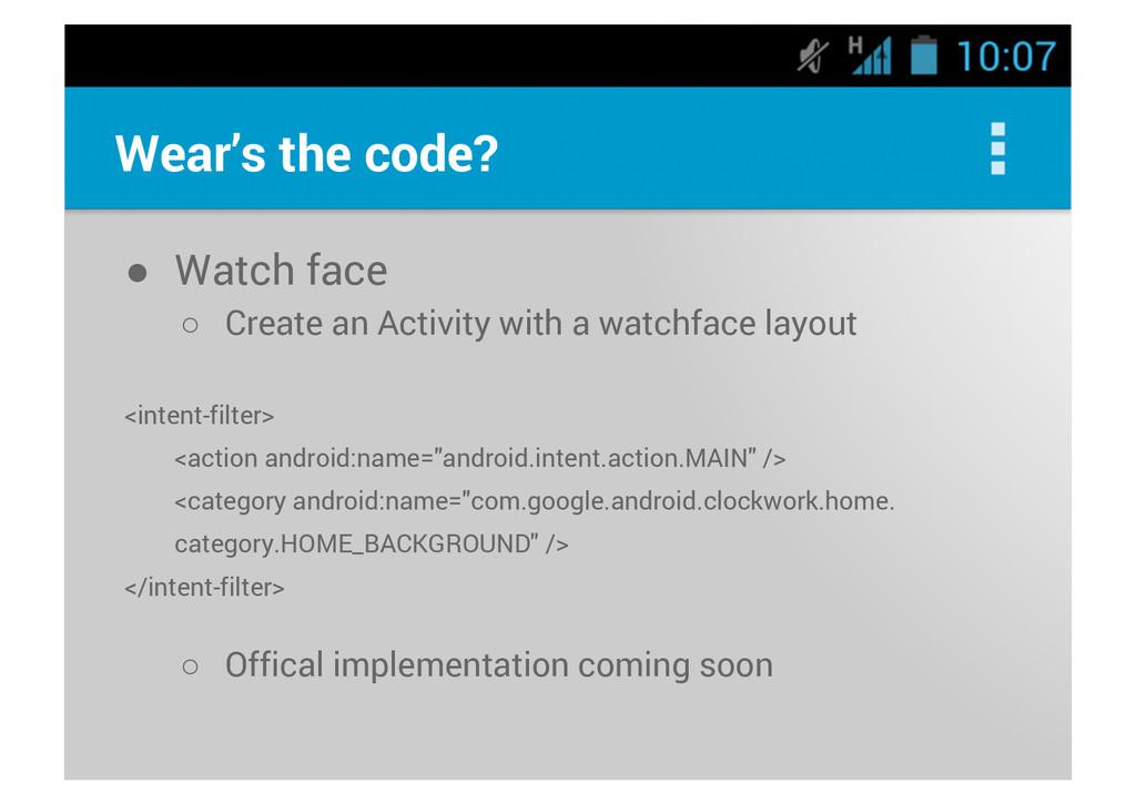 Wear's the code? ● Watch face ○ Create an Activ...