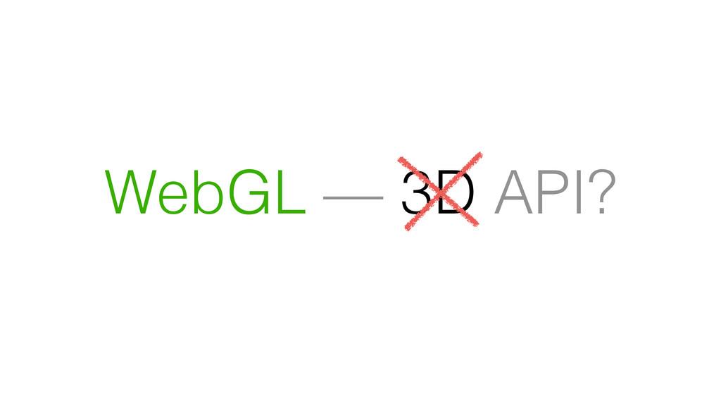 WebGL — 3D API?
