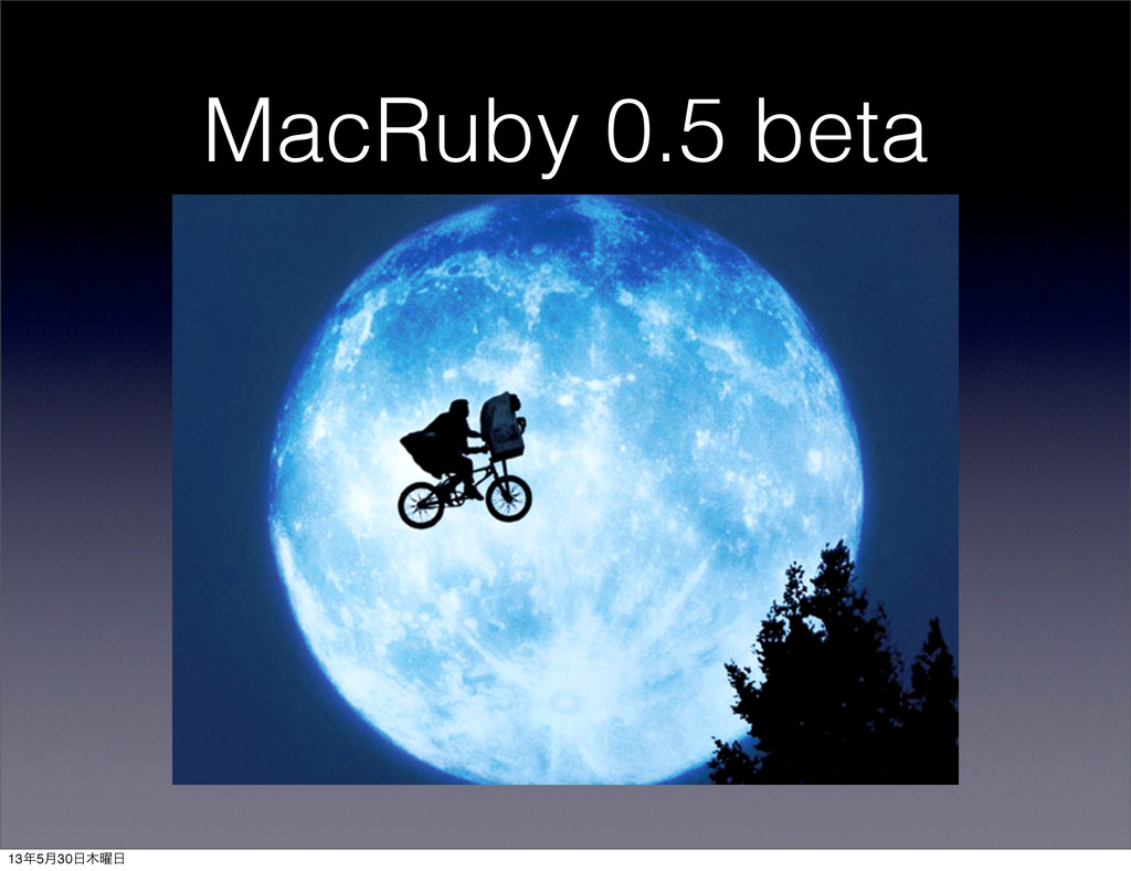 MacRuby 0.5 beta 135݄30༵