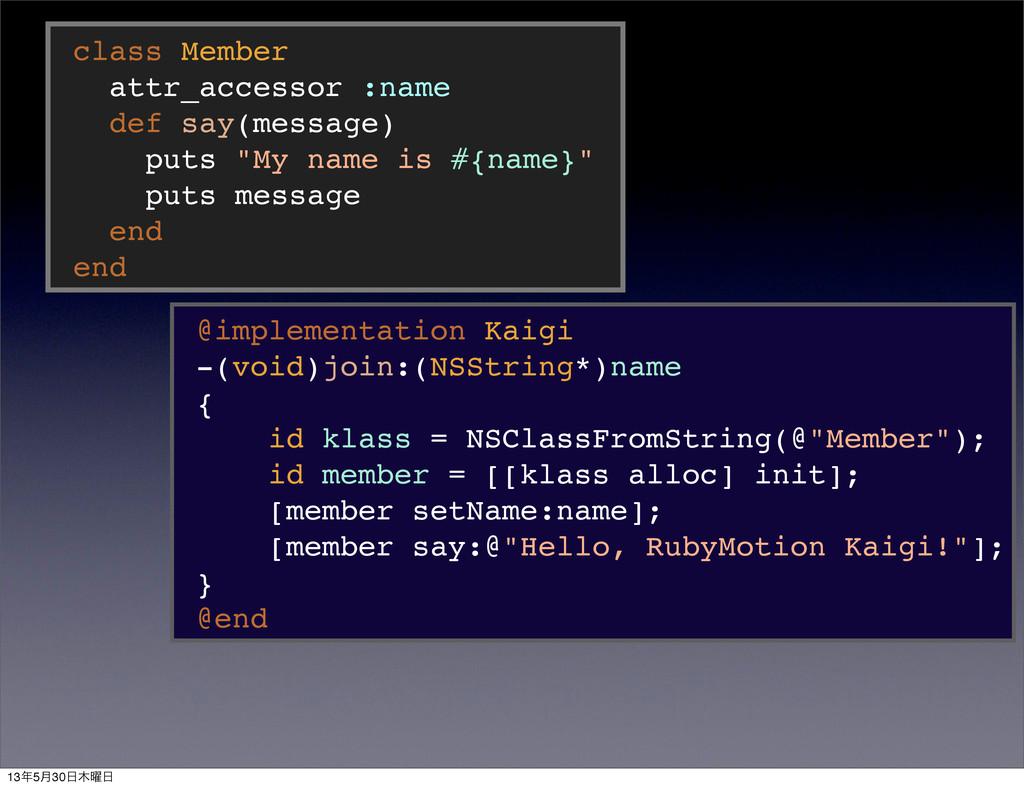 @implementation Kaigi -(void)join:(NSString*)na...
