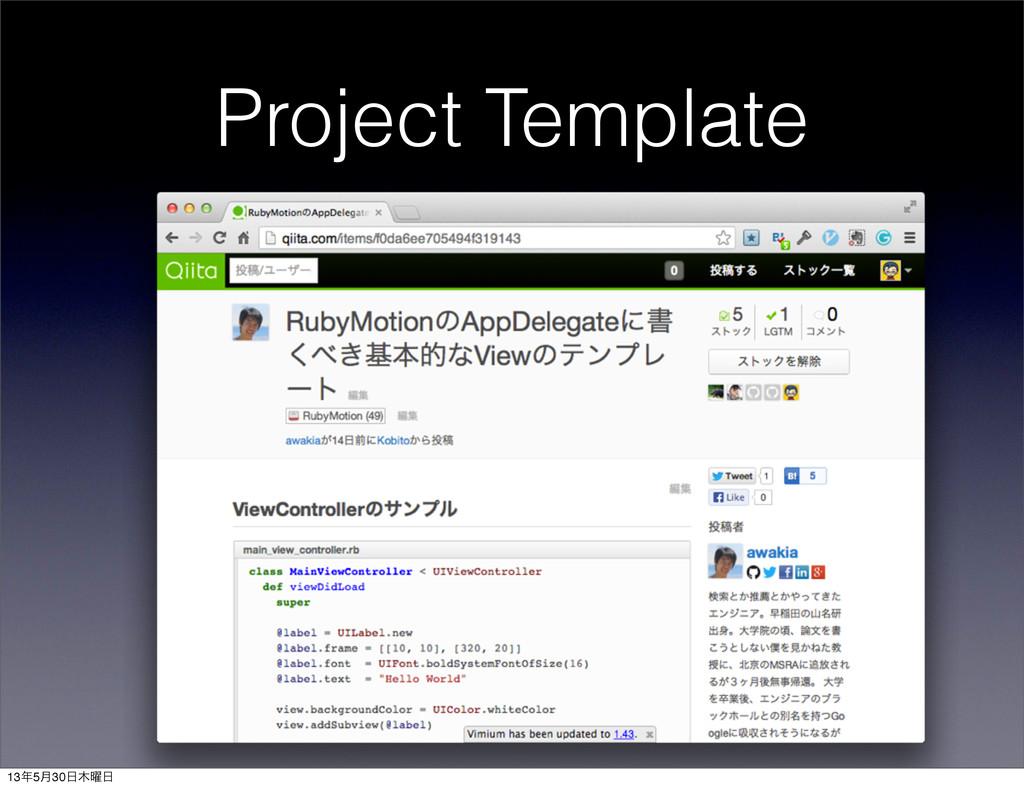 Project Template 135݄30༵