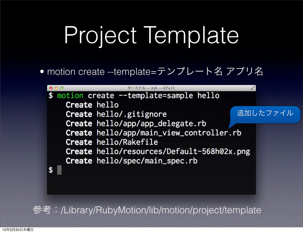 Project Template • motion create --template=ςϯϓ...
