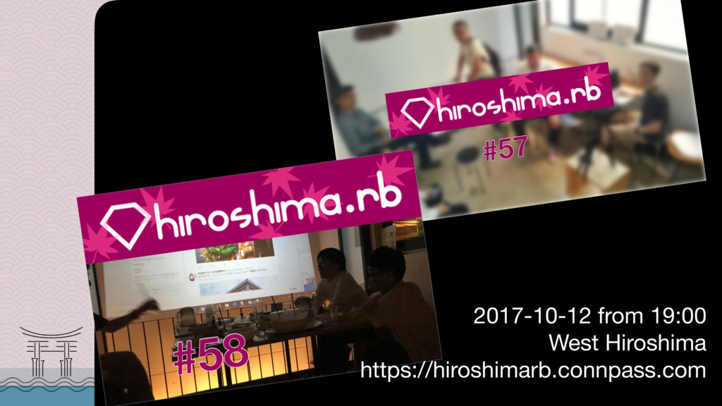 2017-10-12 from 19:00 West Hiroshima https://...