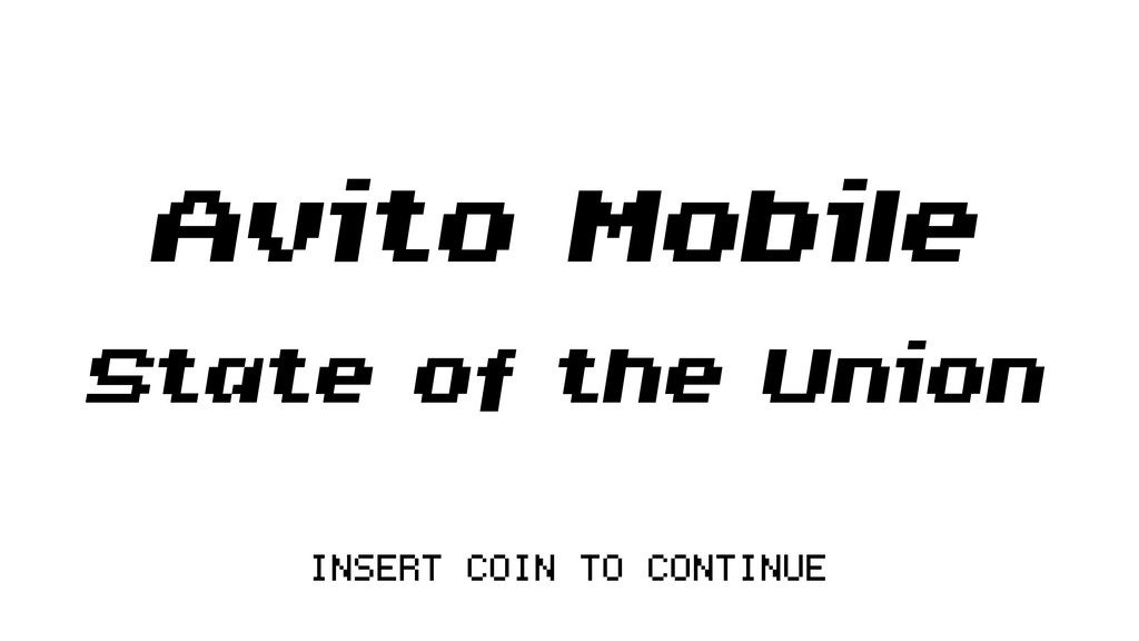 Avito Mobile