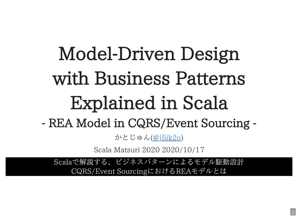 Model-Driven Design with Business Patterns Expl...