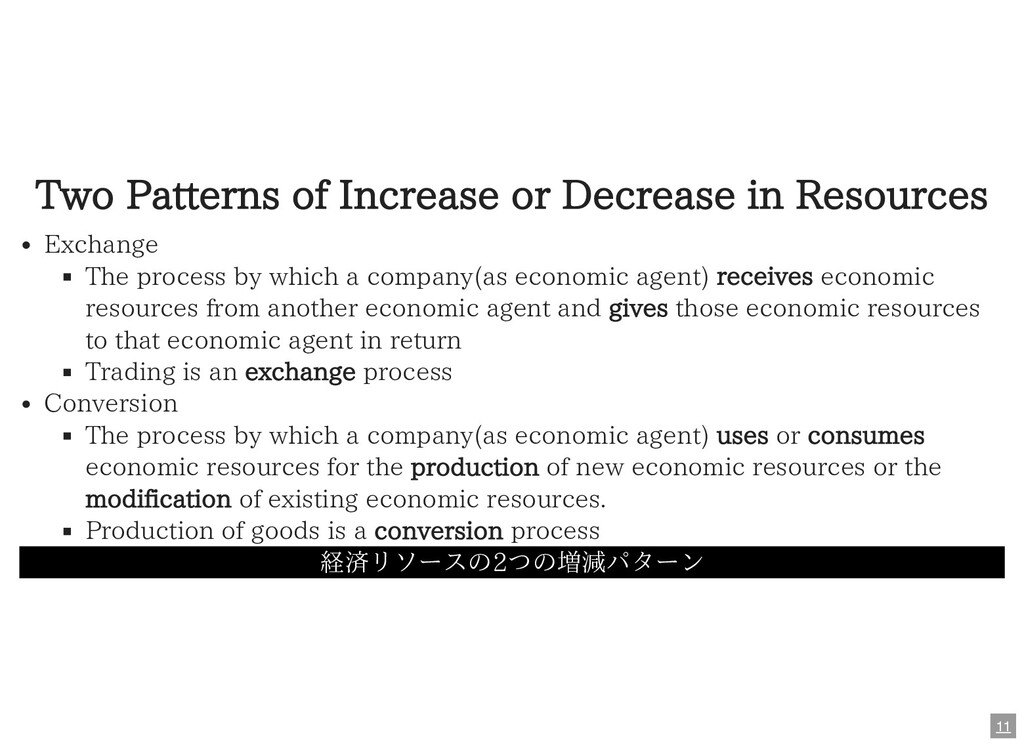 Two Patterns of Increase or Decrease in Resourc...