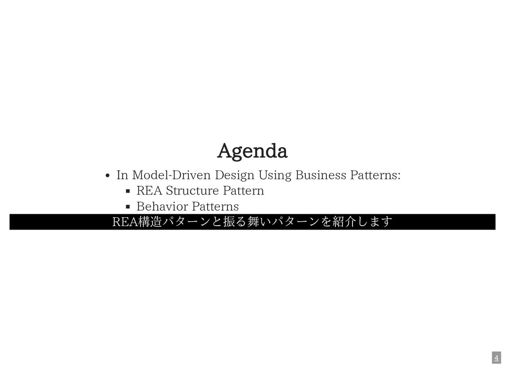Agenda In Model-Driven Design Using Business Pa...