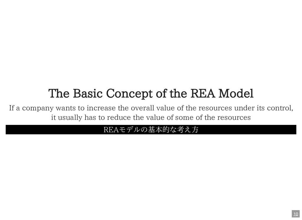 The Basic Concept of the REA Model If a company...