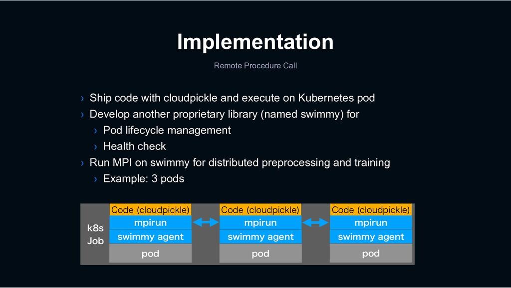 LT +PC Implementation Remote Procedure Ca...
