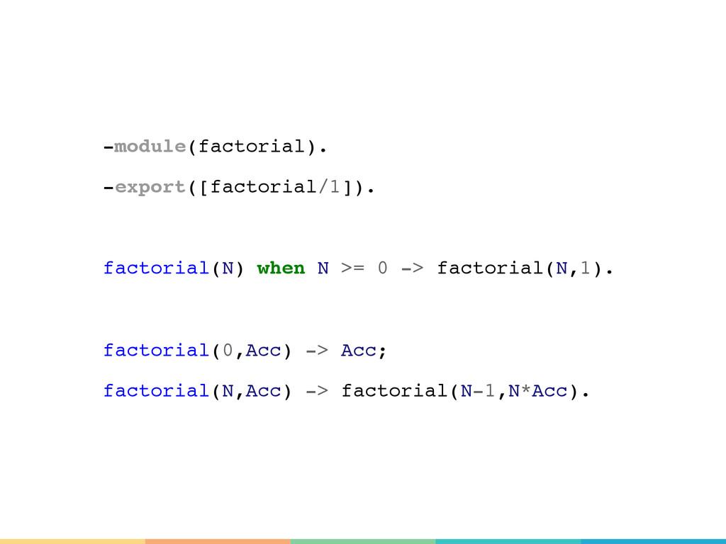 -module(factorial).! -export([factorial/1]).! !...