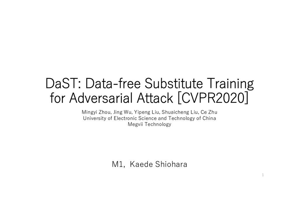 DaST: Data-free Substitute Training for Adversa...