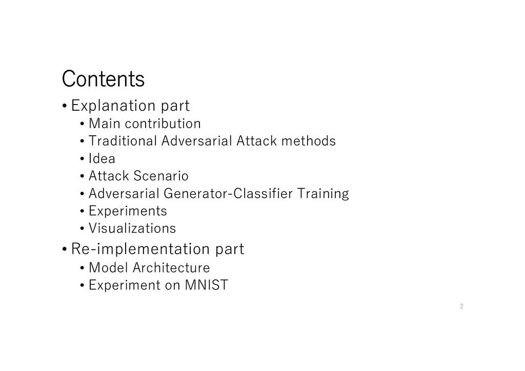 Contents • Explanation part • Main contribution...